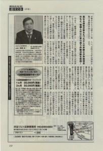 フル-ページ写真